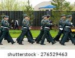 petropavlovsk  kazakhstan   may ... | Shutterstock . vector #276529463