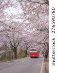 cherry tunnel of seoul  korea   ... | Shutterstock . vector #276590780