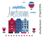amsterdam city illustration | Shutterstock .eps vector #276622394