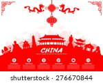 China Travel Landmarks. Vector...