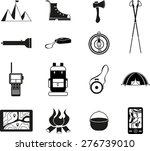 set of black flat tourism icon | Shutterstock .eps vector #276739010