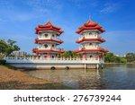 Twin Pagoda At Singapore...