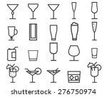 beverage icons set. cocktail ... | Shutterstock .eps vector #276750974
