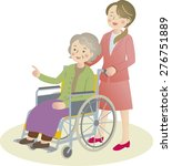car chair senior care | Shutterstock . vector #276751889