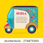 india   background with... | Shutterstock .eps vector #276875303