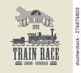 Train Race Abstract  Vector...