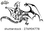 tribal dragon | Shutterstock .eps vector #276904778