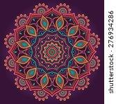 ornamental mandala | Shutterstock .eps vector #276934286