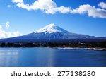 Mountain Of Fuji In The...