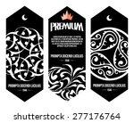 ottoman pattern labels | Shutterstock .eps vector #277176764