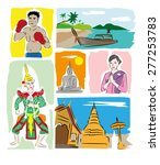 thailand culture | Shutterstock .eps vector #277253783