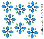 Simple Flower Ornament. Vector...