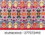 beautiful | Shutterstock . vector #277272443
