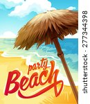 vector poster beach party and... | Shutterstock .eps vector #277344398