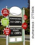 Advertisement for Real Estate Development - stock photo