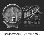 vector barrel of beer drawn on... | Shutterstock .eps vector #277417253