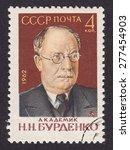 russia   circa 1962  stamp...   Shutterstock . vector #277454903