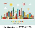 china detailed skyline. vector... | Shutterstock .eps vector #277566200