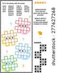 criss cross word puzzle   fill...   Shutterstock .eps vector #277627268