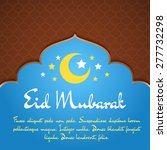 eid mubarak greeting card with... | Shutterstock .eps vector #277732298
