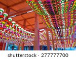seoul  south korea   may 9  ... | Shutterstock . vector #277777700