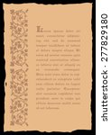 template book page in a...   Shutterstock .eps vector #277829180
