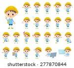 set of various poses of nursery ... | Shutterstock .eps vector #277870844