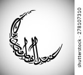 calligraphy of arabic text of... | Shutterstock .eps vector #278107310