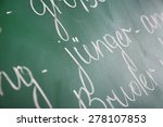 grammar sentences on blackboard ... | Shutterstock . vector #278107853