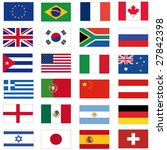 set of most important flags   Shutterstock . vector #27842398