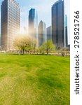 green garden in the office area ... | Shutterstock . vector #278521766