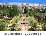 Bahai Gardens And Temple On The ...
