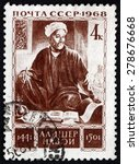 Small photo of RUSSIA - CIRCA 1968: a stamp printed in the Russia shows Alisher Navoi, Was a Central Asian Turkic Poet, Writer, Politician, Linguist and Mystic, 525th Birth Anniversary, circa 1968