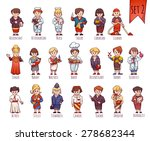vector set of business people ... | Shutterstock .eps vector #278682344