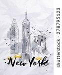Watercolor New York Skyscrapers ...