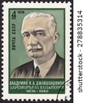 Small photo of RUSSIA - CIRCA 1976: A stamp printed by Russia, shows Ivane Javakhishvili - Georgian historian, academician of the Academy of Sciences of the USSR, circa 1976