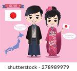 japanese boy and girl in...