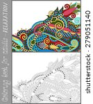 unique coloring book page for... | Shutterstock . vector #279051140