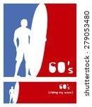 American Sixties Surf Frames...