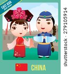The Cute Couple Doll Of Chines...