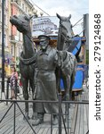 Small photo of ST. PETERSBURG, RUSSIA - JULY 09, 2014: Monument to the horse tram - to the first tram