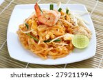 pad thai shrimp  is noodle food ... | Shutterstock . vector #279211994