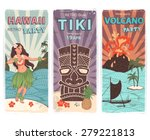 vector retro set of banners... | Shutterstock .eps vector #279221813