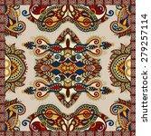 silk neck scarf or kerchief...   Shutterstock . vector #279257114
