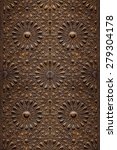 Small photo of Decorative Islamic Wood Art Door Background