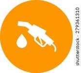 petrol  gas  pump icon vector... | Shutterstock .eps vector #279361310
