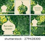 ramadan kareem set. background  ... | Shutterstock .eps vector #279428300