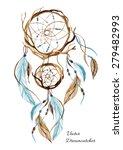 Watercolor Ethnic Dreamcatcher. ...