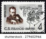 russia   circa 1964  a stamp... | Shutterstock . vector #279602966