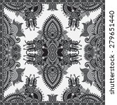 grey ornamental floral paisley... | Shutterstock . vector #279651440